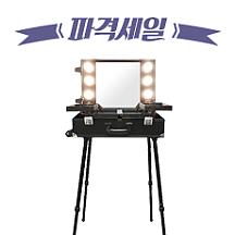 아뜰리에 메이크업 조명 키트 Black